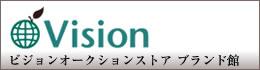 ブランド1円スタート