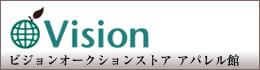 アパレル980円スタート